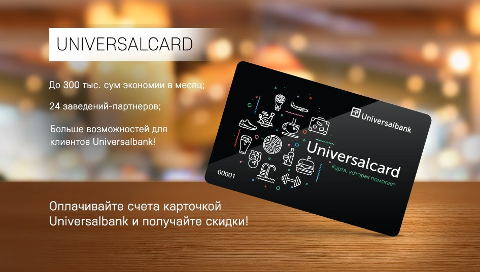 Bank-Card-Template-copy.png